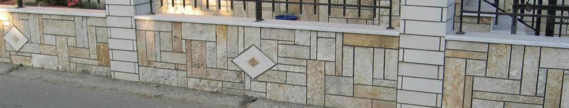 Купить доломит, фасадная плитка, натуральный камень