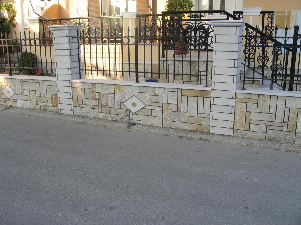 Фасадный отделочный камень. Природный доломит.
