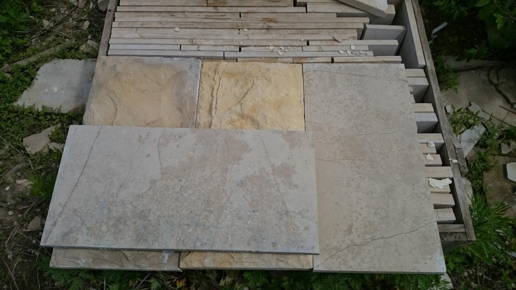 Плитка шлифованная 300*400*20 - доломит для отделки стен