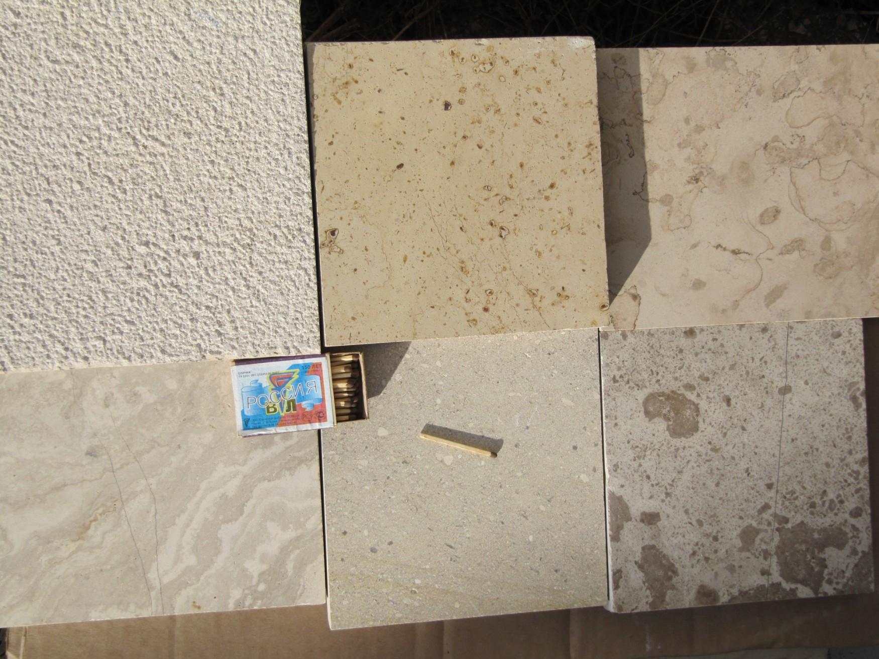 Плитка лощеная 300*400*40 - лощеные плиты из натурального камня