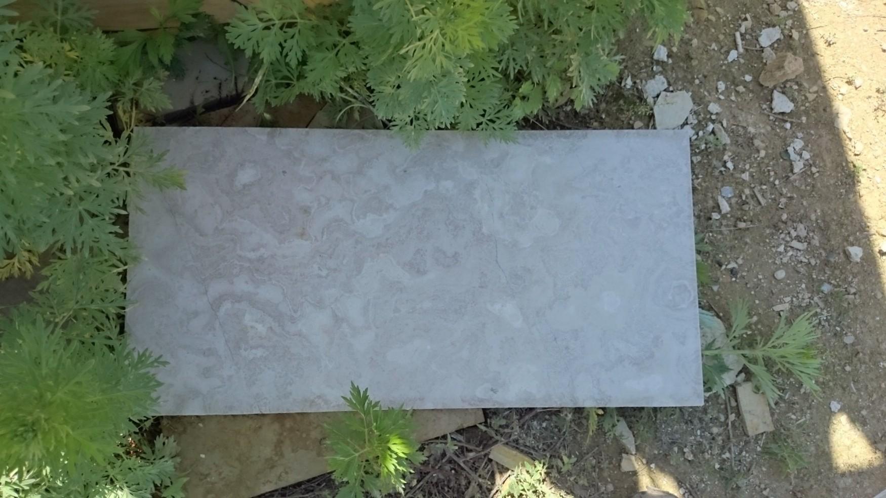 Плита антика 300*400*20 - плитка из известняка