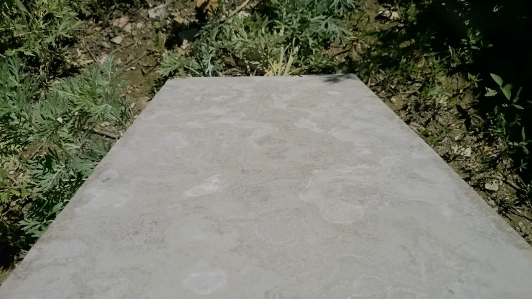 Плита антика 300*400*30 - уличный напольный природный камень
