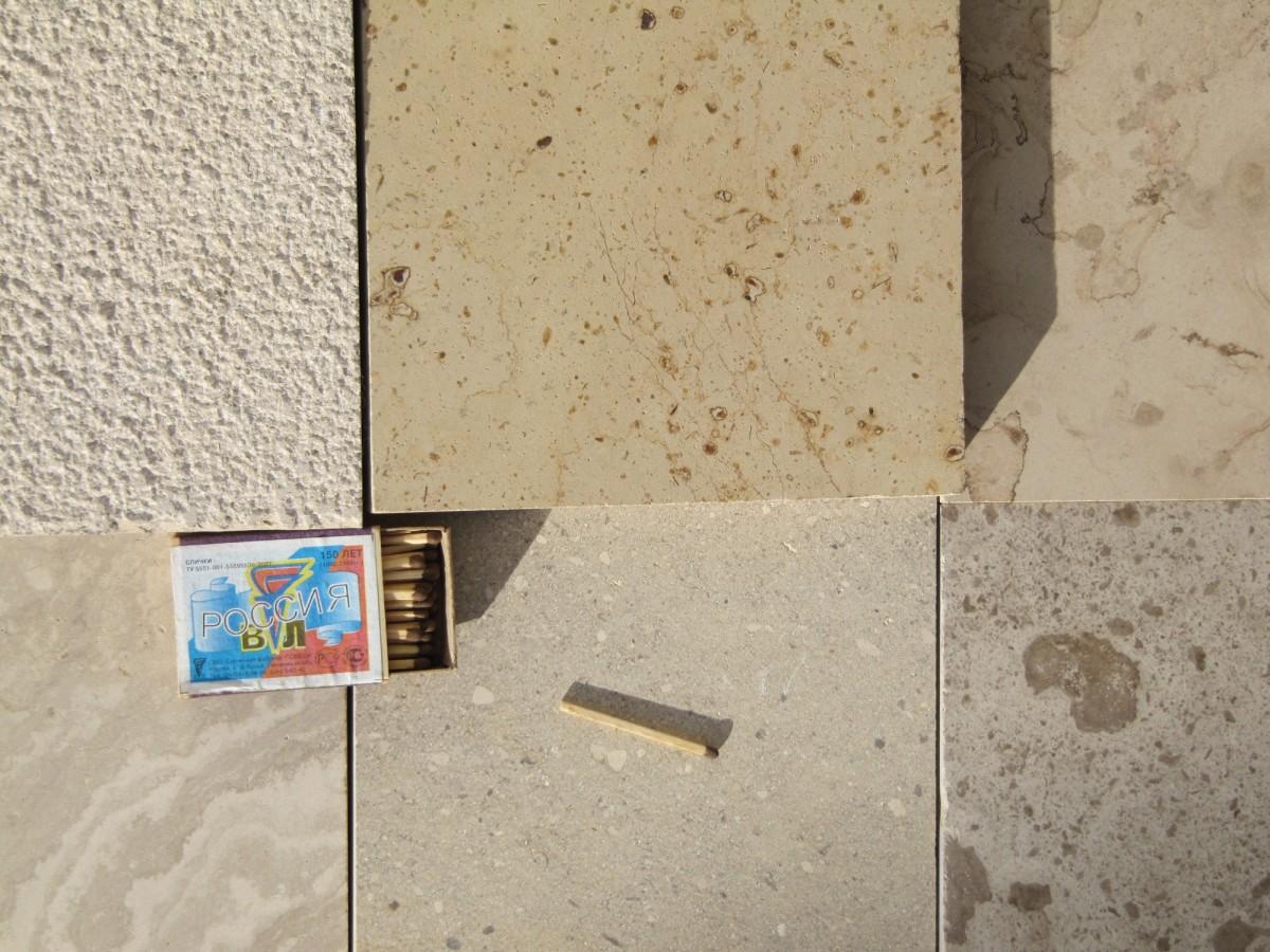 Плита лощеная 300*300*40 - отделочный камень